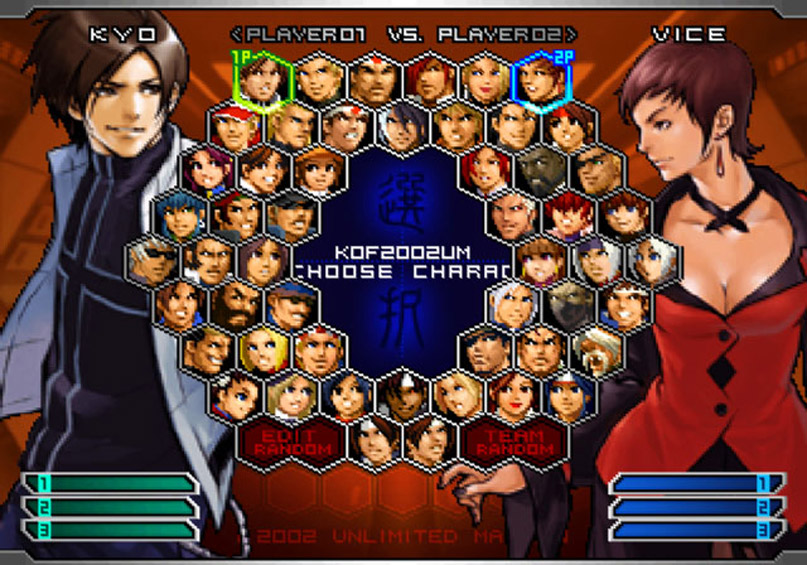 free download fighting games for pc full version 2012